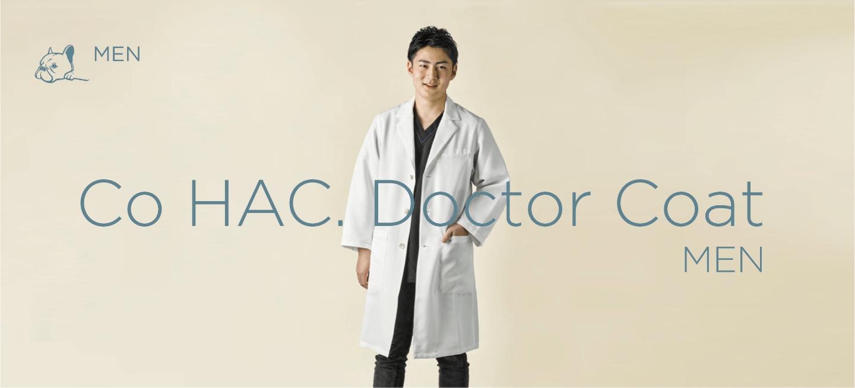 Co HAC. Doctor Coat Men
