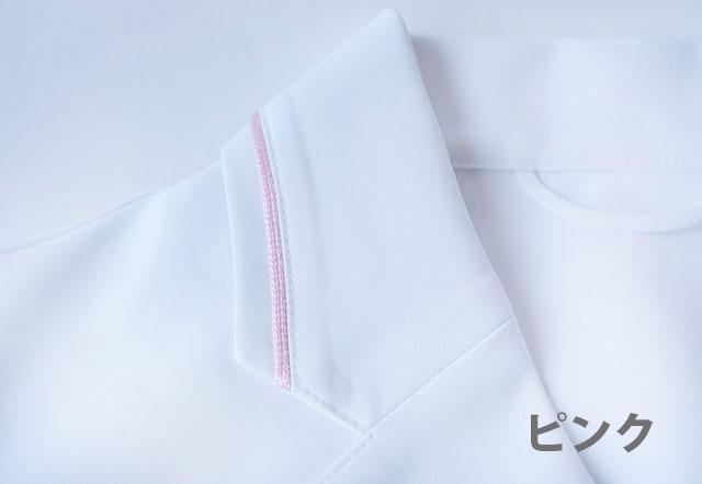 CoHAC.タオルパイピングー ピンク