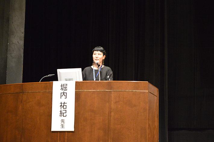 堀内院長 講演会 06/08/2019