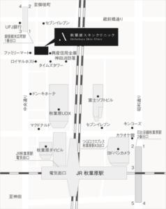 秋葉原スキンクリニック_アクセスマップ